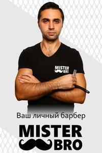 Сергей Манукян