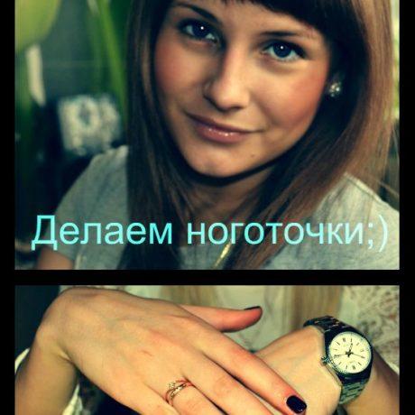 Юлия Голубкова